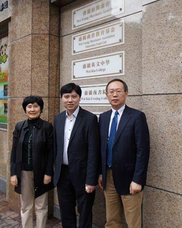 我院领导与惠阳商会理事长朱德荣先生合影.
