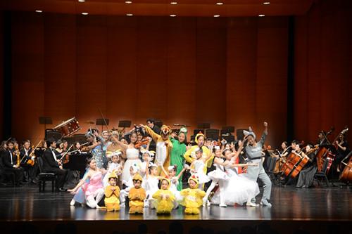 新大陆交响曲钢琴曲谱-文化惠民 交响乐团 蓬灜舞团为我市少年送上暑假艺术大餐