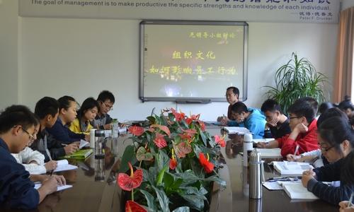美高梅集团官网 2