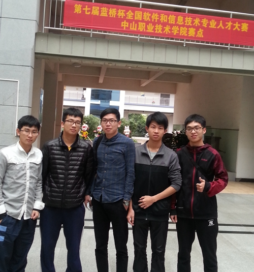 可直接獲得北京大學軟件學院,北京科技大學計算機學院,西南大學計算機圖片