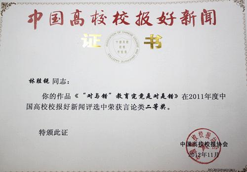 mg电子游艺 2