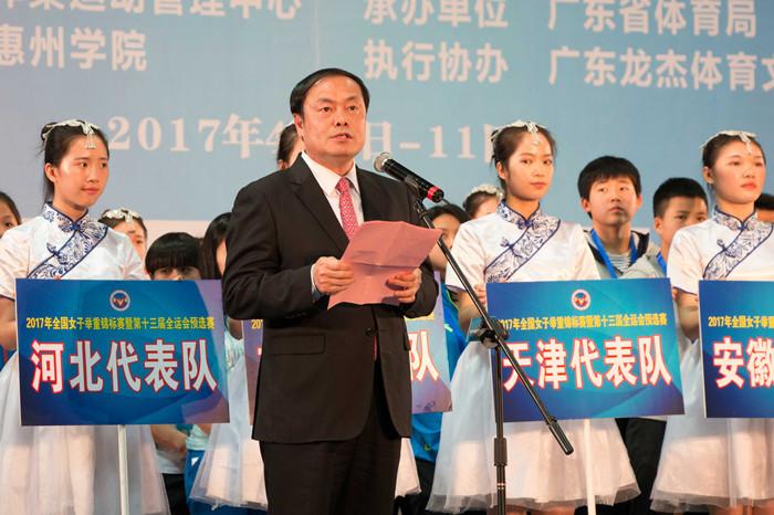 亚洲必赢626aaa.net 10