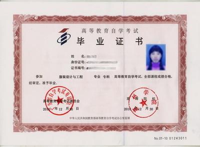 """惠州学院""""服装设计与工程""""自考专业首批学生毕业"""